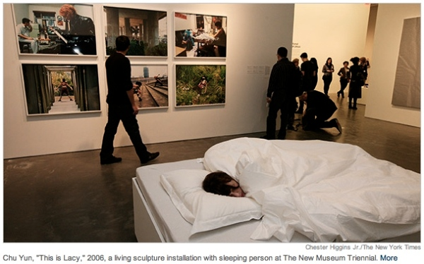 Chester Higgins' photo of Chu Yun's installation at the New Museum