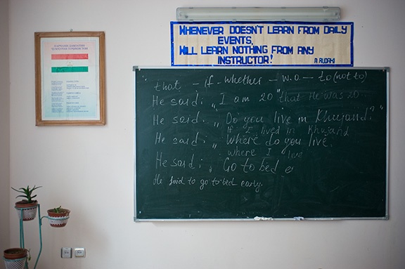 English Classroom, Tajikistan, 2009, Frank Ward