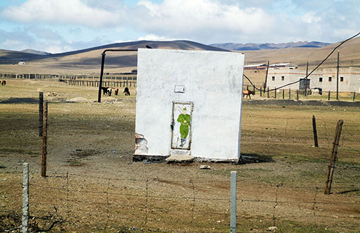 Guardhouse, Mongolia, 2009