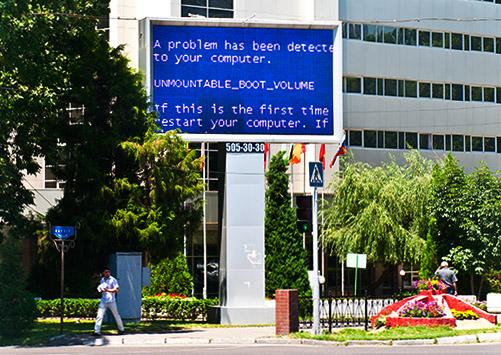 Digital Billboard, Tashkent, Uzbekistan, 2012